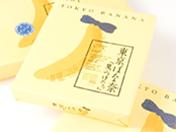 【期間限定短期】選べるお仕事☆『東京ばな奈』で販売or品出しのお仕事♪