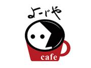 【時給1300円~!】週3日~OK♪未経験大歓迎◎「よーじやカフェ」ホールスタッフ大募集!