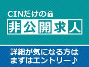 ☆非公開求人☆【経理職 @ 渋谷 】年収450万円以上♪渋谷の広告代理店で働こう♪服装・髪型自由♪
