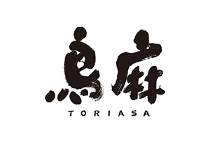 【鳥麻 @  東急百貨店東横のれん街店】お惣菜の接客・販売スタッフ募集!