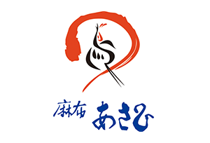 【麻布あさひ @ 新宿小田急百貨店】お惣菜の接客・販売スタッフ募集!