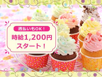 【募集終了】短期も応相談!◆ 週3日~/芦屋の大人気カフェ ◆ホール・販売STAFF!週払いOK!