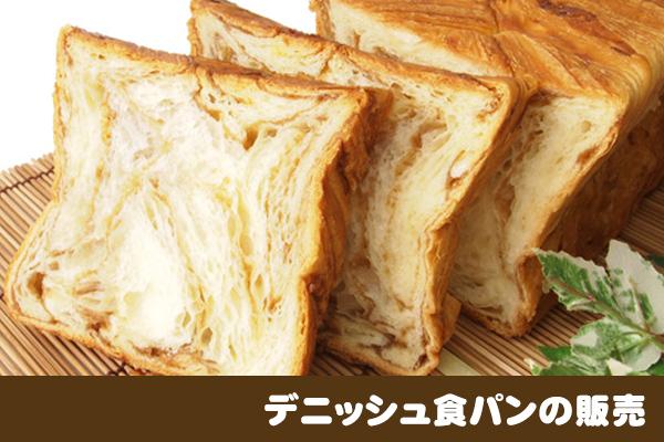 【応募終了】【 8/1~8/7の短期】未経験OK♪デニッシュ食パンの販売スタッフ大募集♪