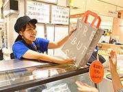 【6/19~7/2限定】週3日~★プレスバターサンド販売♪週払いOK◎