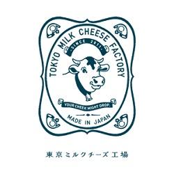 【時給1300円~】オープニング大募集★ミルクパイ販売STAFF